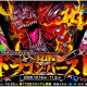 アソビズム、『ドラゴンポーカー』でチャレンジダンジョン「覚醒ドラゴンバースト」を復刻開催!