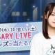 enish、『欅のキセキ』で新イベント「欅坂46 デビュー2周年記念ライブ」を開催 特典は「欅坂46 3rd YEAR ANNIVERSARY LIVEチケット」