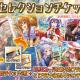 バンナム、『ミリシタ』でお得セットを提供開始 ガシャ10回チケット2枚とカードが選べるSRチケットなどが付いてくる!!