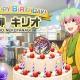 バンナム、『アイドルマスター SideM LIVE ON ST@GE!』で「猫柳キリオ」の誕生日を記念し「Mスター」50個をプレゼント