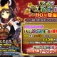 TSUTAYA、『戦国の神刃姫X』ゴールデンウィークキャンペーンを開催! イベント「水の古戦場」の51節~100節も実装‼︎