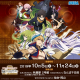セガ、「Fate/Grand Order -絶対魔獣戦線バビロニア-」コラボカフェを10月5日より開催決定! コラボメニューや限定グッズを提供!