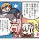 FGO PROJECT、WEBマンガ「ますますマンガで分かる!Fate/Grand Order」の第172話「劇場版キャメロット」を公開!