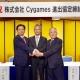 Cygames、佐賀市に「佐賀デバッグセンター」を設立へ…佐賀県、佐賀市と三者間の進出協定を締結