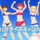 スクエニ、『スクールガールストライカーズ』のTVCM第4弾を全国で放映開始 ゲーム内で「2015新作浴衣」が入手できる記念キャンペーンも実施