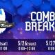 CyberZ、「OPENREC」がアメリカ・イリノイ州で開催される「CAPCOM Pro Tour 2019」プレミア大会「Combo Breaker 2019」の公式放送を決定