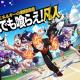 X.D. Global、Netease Game開発のスマホMOBA『非人類学園』の配布権を獲得 2019年初頭に日本でリリース予定