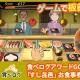 スクエニ、『めしクエ』で店舗コラボ第2弾「食べログ」コラボを開催 名店「すし㐂邑(きむら)」のお食事券が抽選で当たるキャンペーンも!