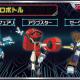 イマジニア、『メダロットS』でメダリーグピリオド3を開催! 激闘ロボトルで新たに3体のメダロットも登場!