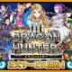 Snail Games Japan、ライディング激闘RPG『太極パンダ -DRAGON HUNTER-』をリリース 「オープン記念キャンペーン」も開催