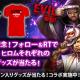 サムザップ、『戦国炎舞 -KIZNA-』で新日本プロレスコラボを開催! 過去7選手に加え「EVIL」選手の参戦が決定!