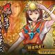 カプコン、『戦国BASARA バトルパーティー』で新武将「ヒミコ・鶴姫(cv.小清水亜美)」が登場するガチャを開催! 長曾我部元親参戦イベントも