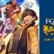 FGO PROJECT、『Fate/Grand Order』で「冬のファラオ大感謝祭」宮城会場を記念したログインボーナス…聖晶石とライダーピースが最大で3個ずつ