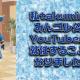 フォワードワークス、『みんゴル』の2020年公認Youtuberに投稿動画本数累計1100本を超えるTakuminが就任