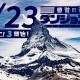 オインクゲームズ、『ダンジョンマン』で「リーグ」シーズン3を本日より開幕!