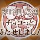 Cygames、『Shadowverse』の総合バラエティ番組「しゃどばすチャンネル 第19回」予告編を公開 本編は2月26日に公開予定
