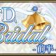 『プリンセス・プリンシパルGAME OF MISSION』で「Q.E.D. BRIDAL」開催! 特別スカウトで限定の「アンジェ」「プリンセス」「ベアトリス」を入手するチャンス