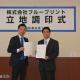 ブループリント、カスタマーサポート業務を強化することを目的とした『Miyazaki Contribution Center:MCC』を2月より開設