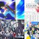 【おはようSGI】『22/7』リリース、「五等分の花嫁」アプリ化、大手ゲーム決算まとめ、『DQタクト』6月10日事前登録、『ダイの大冒険』新情報