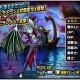 スクエニ、『DQMスーパーライト』3周年記念キャンペーンと「魔王・神獣フェス」を実施 魔王と神獣を同時にゲットできるビッグチャンス!