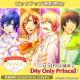 『うたの☆プリンスさまっ♪Shining Live』がTOP30復帰! トキヤ・レン・翔・セシルの【My Only Prince】のピックアップ撮影で