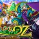 アソビズム、『ドラゴンポーカー』で新スペシャルダンジョン「Emerald City of OZ」を開催 ポイントを集めて限定カードを手に入れよう