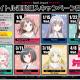 ブシロード、アニメ「BanG Dream!」関連CDを7枚連続リリース! 特典Blu-rayには放映に先駆けて「3rd Season」本編を収録