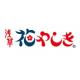 花やしき、18年3月期の最終利益は9100万円…『官報』で判明