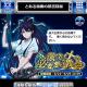 KADOKAWA、『とある魔術の禁書目録 頂点決戦Ⅱ』でイベント「激突! 必要悪の教会」や「ねーちんナースガチャ」実施