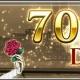 アンビション、12月14日より配信開始した『文豪ストレイドッグス 迷ヰ犬怪奇譚』が70万DLを突破! 全員にSR以上確定チケットをプレゼント