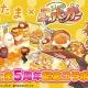 コムシード、バーガーショップ経営ゲーム『I LOVE バーガー』がサンリオの人気キャラ「ぐでたま」の5周年を記念したコラボを3月29日より実施