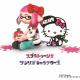 キデイランド、8月10日から「スプラトゥーン2×サンリオキャラクターズ」フェアを開催 TシャツやiPhoneケースなど多くのコラボ商品を販売