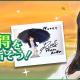enish、『欅のキセキ』で新イベント「W-KEYAKIZAKAの詩~後編~」を明日より開催 イベント特典はサイン入りチェキやオリジナルフォト