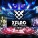ミクシィ、「闘会議2018」にXFLAGブース「XFLAG BATTLE STADIUM」を出展…『モンスト』『ファイトリーグ』のステージや物販などを実施