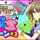 """Donuts、『Tokyo 7th シスターズ』で「4U 1st Mini Album The Present""""4U""""発売記念キャンペーン#3」と「7th パフォーマッチ!!! SP Vol.2」を開始"""