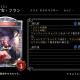 Cygames、『Shadowverse』で第9弾カードパックの新カード「怪物の少女・フラン」「フランの従僕」「フランの呪い」を公開!