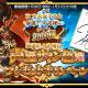 Rekoo Japan、『クロノスブレイド』で新ワールド解放に伴う事前予約が2万件を突破 逢坂良太さんのサイン入り色紙プレゼントキャンペーンを実施