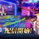 Zing、美少女放置育成RPG『戦姫戦記 -魔王倒しの旅-』の正式サービス開始!