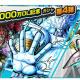 バンナム、『ONE PIECE バウンティラッシュ』で「全世界4000万DL記念ガシャ第4弾」を開催!