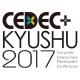 「CEDEC+KYUSHU 2017」のセッション情報が公開、SCRAPの加藤隆生氏の登壇が決定、早期受講も受付中