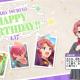 エイチーム、『スタリラ』で石動双葉の誕生日お祝いキャンペーンを開始…ログインボーナスや誕生日ボーナス、誕生日ケーキの販売など