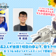 Yostar、『アズールレーン』が初出展する第3回「ぜんため」メインステージで日本一ソフトウェアとのトークイベントを開催!