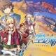 中国Changyou、日本ファルコムの「軌跡シリーズ」をスマホゲーム化! 新作『空の軌跡:絆』がシンガポールとマレーシアのGoogle Playでリリース