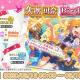 バンナム、『ミリシタ』で本日の矢吹可奈の誕生日を記念した1日限定の「矢吹可奈Birthdayガシャ」を開催 「矢吹可奈Birthdayセット」も登場!
