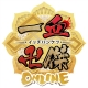 DMM GAMES、『一血卍傑-ONLINE-』で「本編討伐 第二部」追加を含むアップデートを実施!