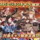 Cygames、『グランブルーファンタジー』でレジェンドガチャにクリスマスVerキャラ解放武器を本日19時より追加!