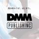 DMM、出版レーベル「DMM PUBLISHING(パブリッシング)」を設立 オンラインサロンの書籍化・販売を開始