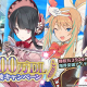 DeNAとKADOKAWA、『天華百剣 -斬-』が全世界700万DL突破! これを記念してログボや特別ガチャ開催!