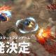aNCHOR、「マブラヴ」シリーズの新作スマートフォン向けゲーム「Project Immortal(プロジェクト イモータル)」の開発を正式発表!