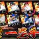 KONAMI、『プロ野球スピリッツA』で「10連 超・自チームS狙い打ちスカウト」開催! 中村晃さんらSランク一塁手選手の獲得チャンス